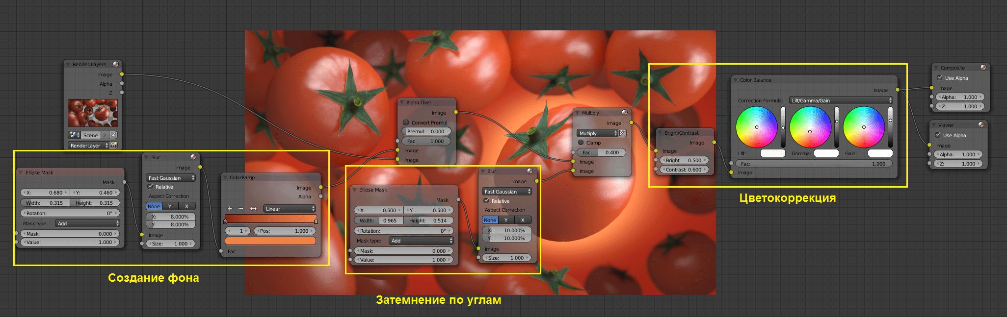 tomato16