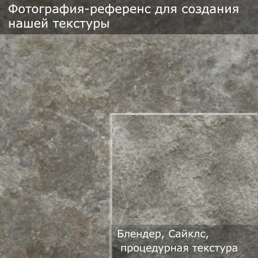 procedural-stone-1