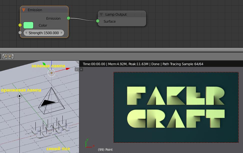 faker-craft-3