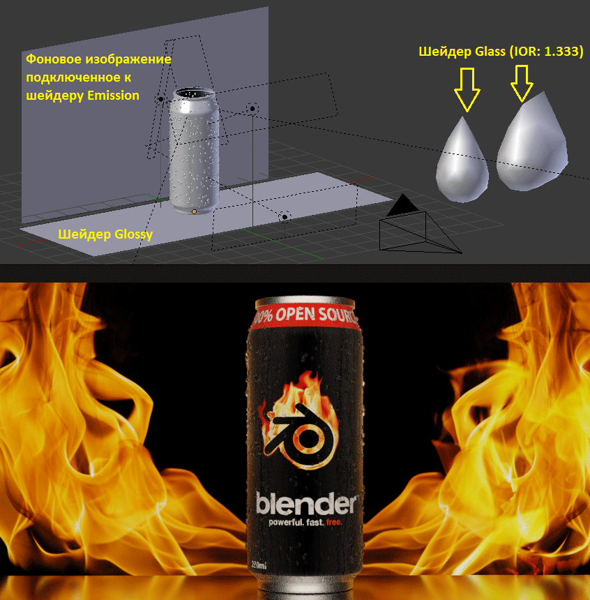 flame-drink-8