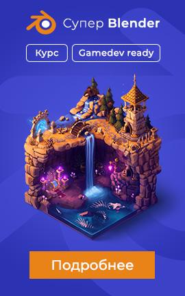 blender course